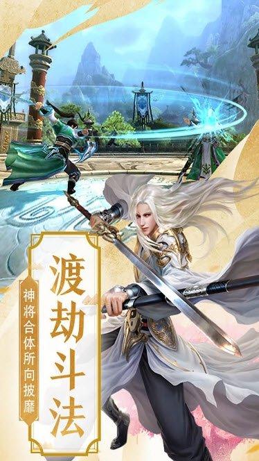 上仙灵剑诀手机版下载-上仙灵剑诀手机版2021最新下载