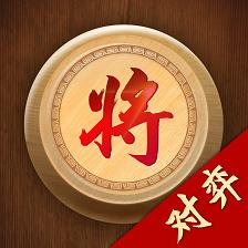 新中国象棋辅助