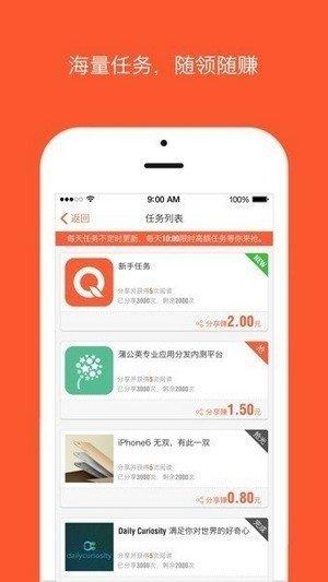 赏客赚app下载-赏客赚软件下载