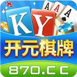 开元KG870棋牌