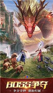 传奇世界超变态超强版激活码手游-传奇世界超变态超强版激活码游戏202下载
