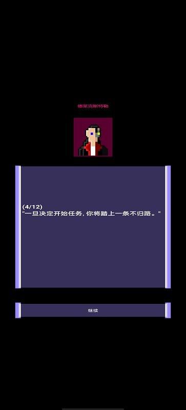 枪声赛博朋克RPG