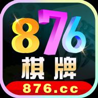 876游戏平台