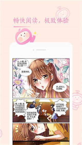91漫画最新版2021app免费看下载安装-91漫画手机app下载