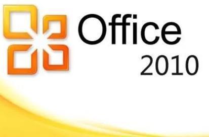 office办公软件有哪些_常用的office办公软件有哪些