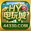 HY电玩城44330,com