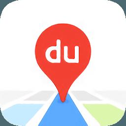 百度地图导航最新版