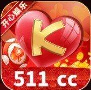 511cc开心娱乐游戏
