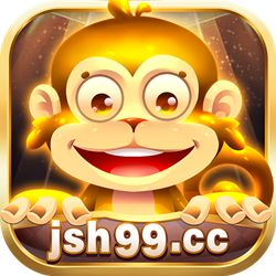 金丝猴棋牌娱乐jsh99