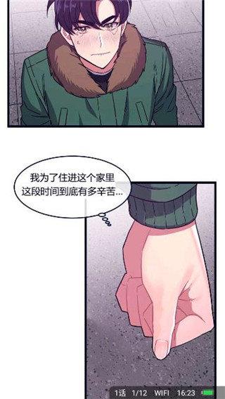 谜妹漫画最新版(小说漫画)