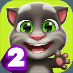 我的汤姆猫2破解版2021