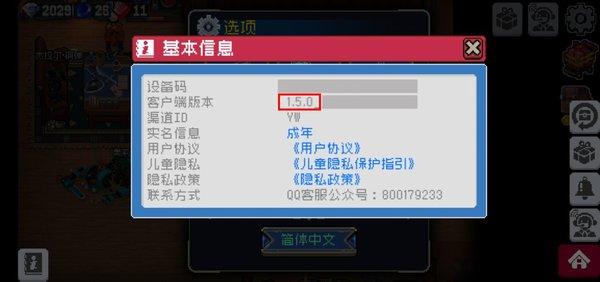 战魂铭人破解版1.5.1下载-战魂铭人1.5.1内购破解版全人物解锁最新版下载