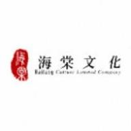海棠文学官方入口
