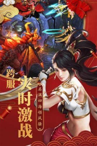 八荒神行游戏下载-八荒神行最新官方正版下载