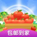官方果园红包版
