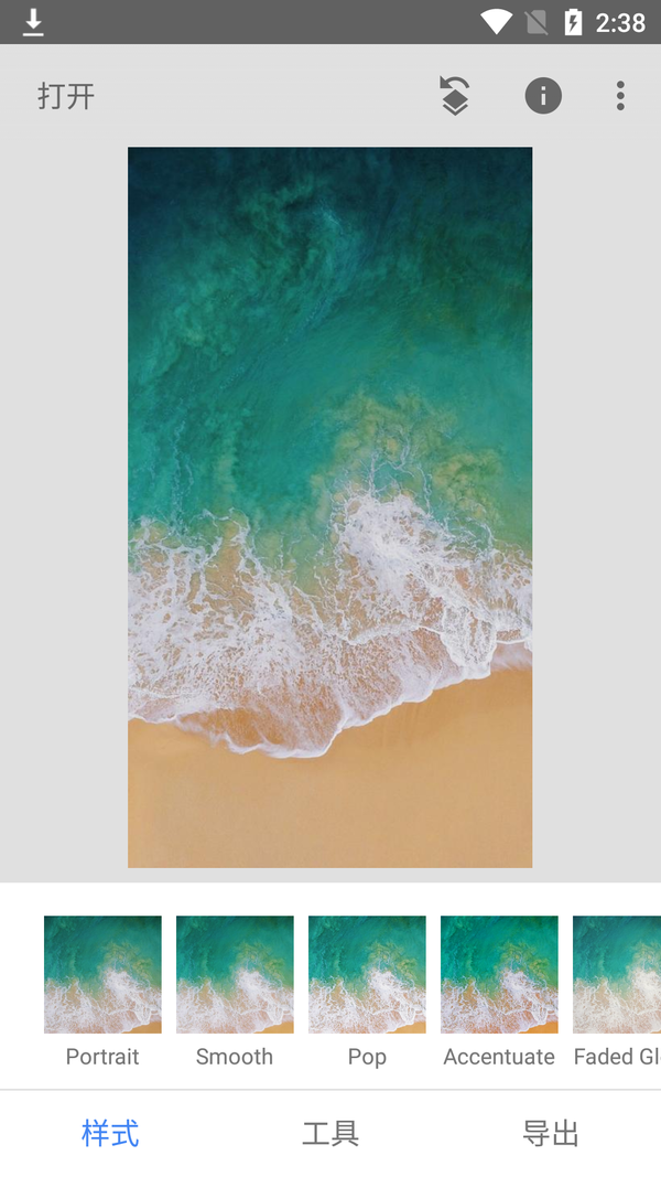 snapseed官网最新版本-Snapseed软件安装