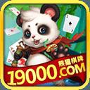 熊猫棋牌96078xom