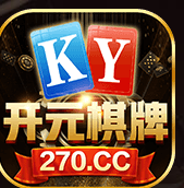 开元ky270棋牌