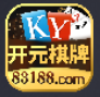 开元ky棋牌83188