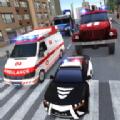 救援模拟器3D