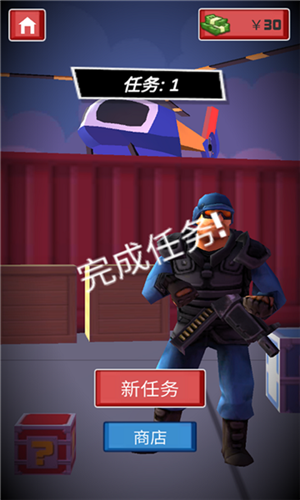 反恐特战直升机游戏下载-抖音反恐特战直升机下载