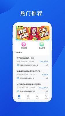 蓝猫创客app下载-蓝猫创客安卓版下载