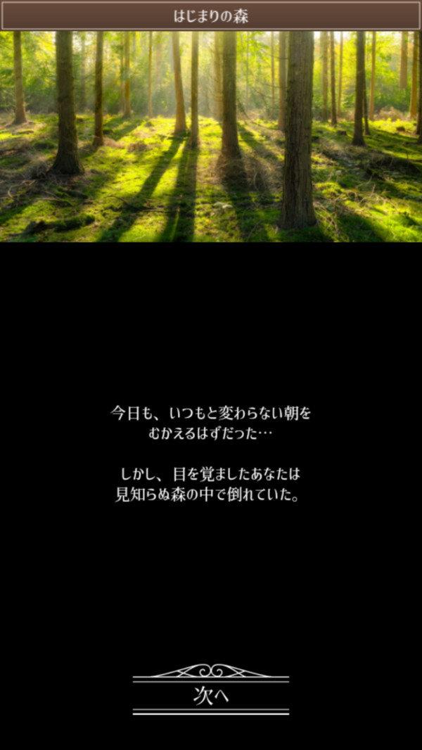 恐怖地下室游戏下载-恐怖地下室中文版下载