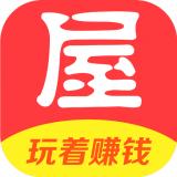 盒子屋app