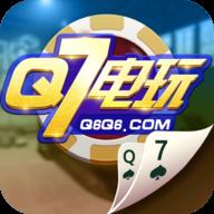 Q7电玩q6q6官方版