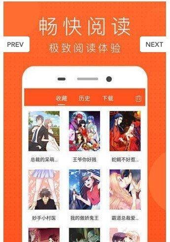 mimei漫画官方app免费下载安装-mimei(迷妹)漫画手机app最新版安卓下载