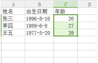 excel中根据身份证号码计算年龄的函数公式