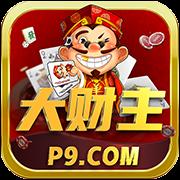 大财主app官方