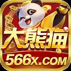 大熊猫棋牌566x