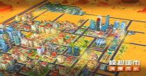 模拟城市我是市长无限钥匙