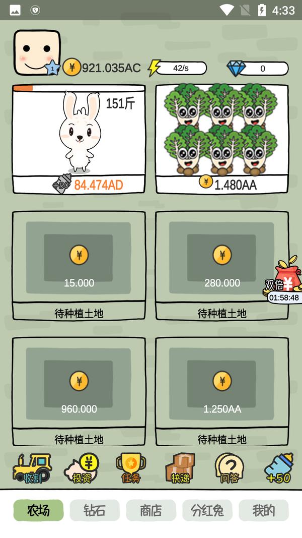 多彩农场app下载-多彩农场官网版下载