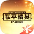 和平营地3.10更新
