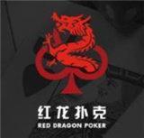 红龙poker棋牌