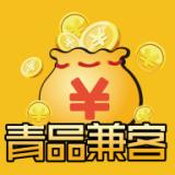 青品兼客app最新