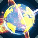 毁灭地球模拟器2