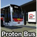 质子巴士模拟器