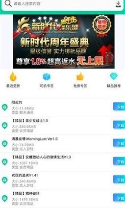 第七应用app官网版