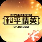 和平营地4.0版本