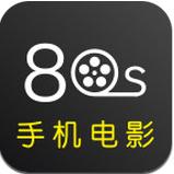 80s电影网