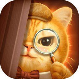橘猫侦探社破解版
