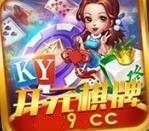 开元9cc棋牌