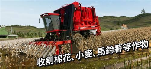模拟农场20中国卡车mod下载-模拟农场20解放卡车版下载