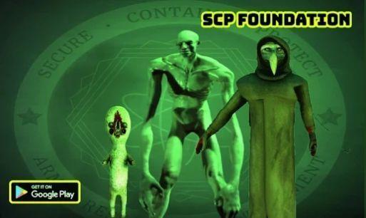 Scp霸主秘密实验室游戏