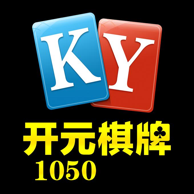 开元1050棋牌