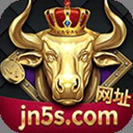 金牛棋牌jnqp121