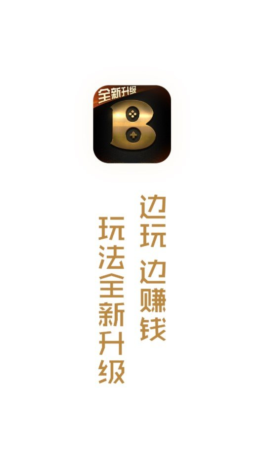 神游助手软件下载-神游助手app下载